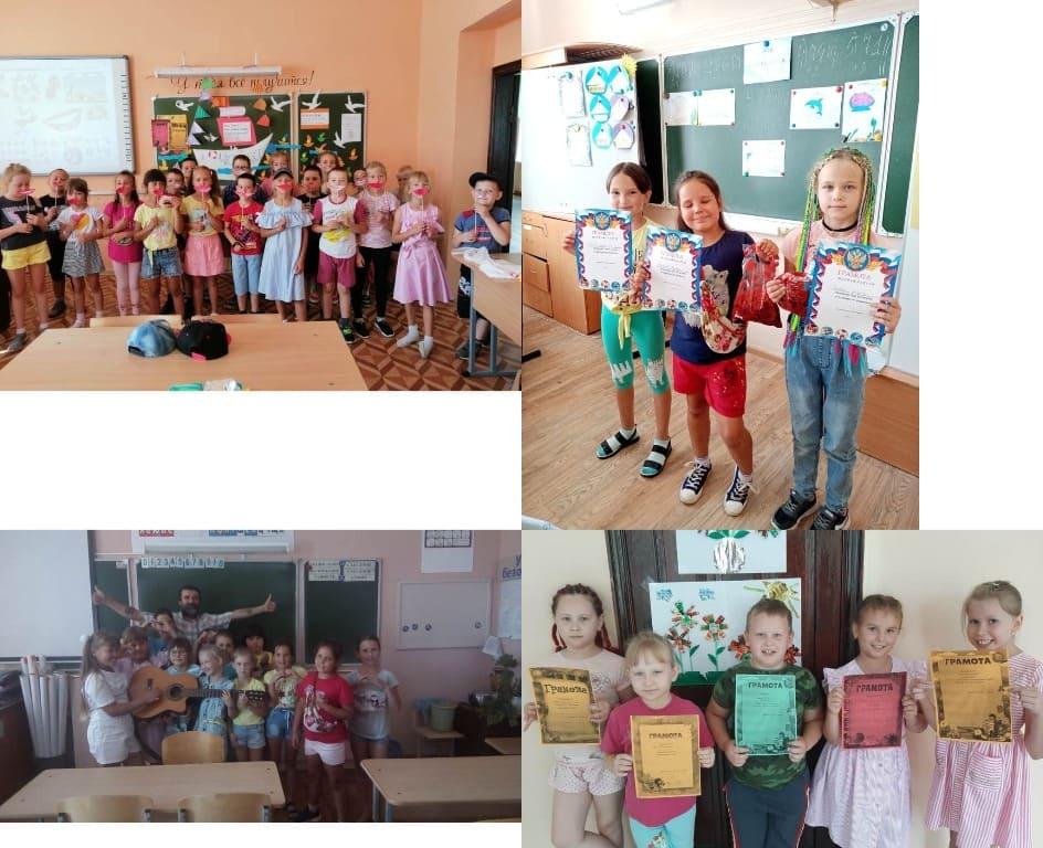 Лагерь дневного пребывания детей «Весёлые путешественники»