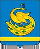 Муниципальное казенное общеобразовательное учреждение «Школа № 2» г. Пласта